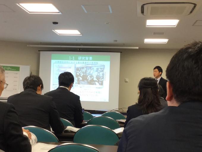 第43回全日本教育工学協議会全国大会(和歌山大会)